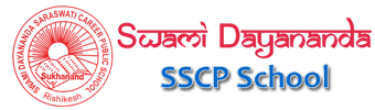 SDSS Career Public College